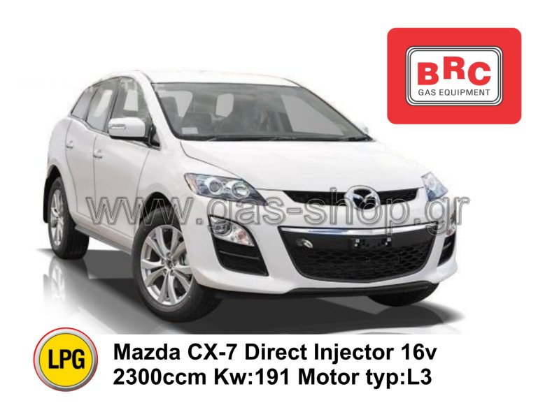 BRC Sequent Plug & Drive Direct injectorMAZDA CX7 2.3i 16v , 4cyl , SDI  ( τύπος κινητήρα : L3 )