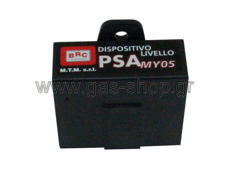 BRC Emulator Lever Control PSA ΜΥ05 ( BRC Cod :06LB00001213 )