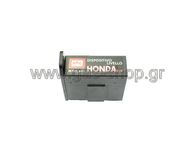 BRC Emulator Control ΜΥ08 DISPOSITIVO LIVELLO HONDA ( BRC Cod :06LB00001217 )