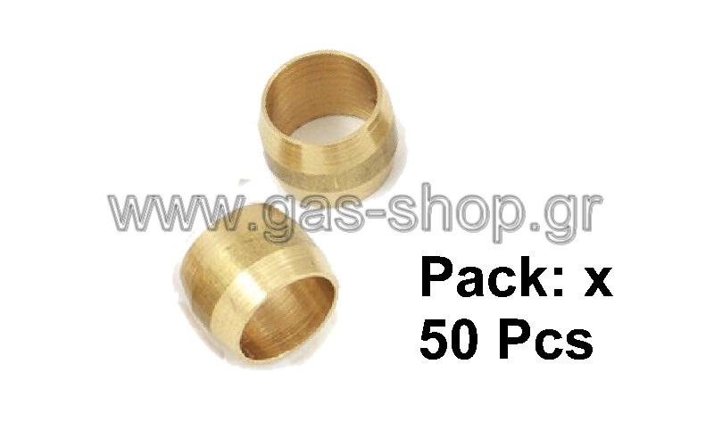 GS Parts Δακτυλίδι ορειχάλκινο διάσταση 8' (κλασικό) Συσκ:Τεμάχια 50