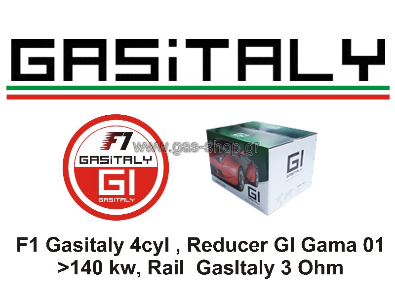 Gas Italy kit 4cyl  , έως 140 Kw . Reducer: Gasitaly type:Gama F01.